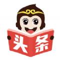 悟空头条ios苹果版app下载安装 v1.0