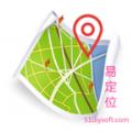 易定位系统app下载官方手机版 v0.0.24