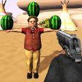 西瓜果实射击FPS游戏
