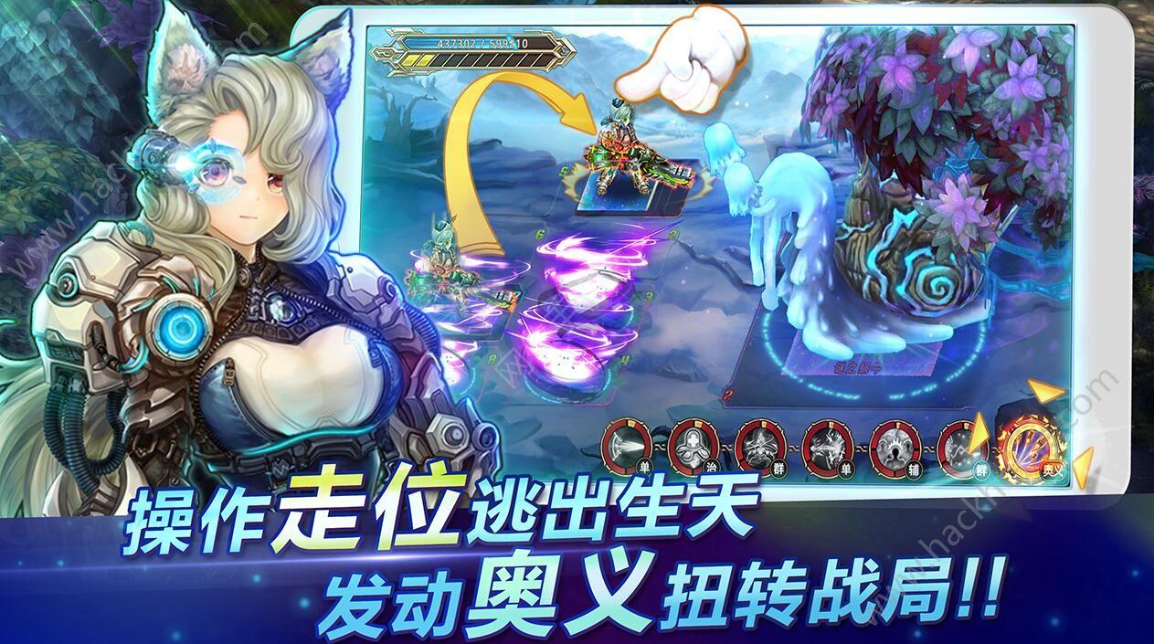 时之扉世界手游正式版下载 v1.0