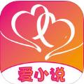 爱小说浏览器app官方手机版免费下载 v1.0.0