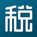 全国个税查询平台app下载手机版 v1.0.0