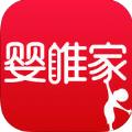 婴唯家手机版app官方下载 v1.0