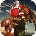 飞龙圣诞老人冲突游戏官方版 v1.0