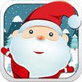 圣诞老人飞行大冒险游戏安卓版 v1.0