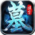 盗墓风云游戏官方网站下载 v4.0.8