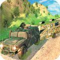 美国军队露营车游戏