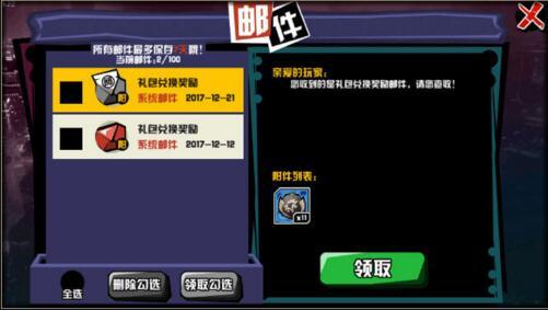 中国惊奇先生手游CDKEY怎么领 CDKEY激活码领取方法介绍[多图]