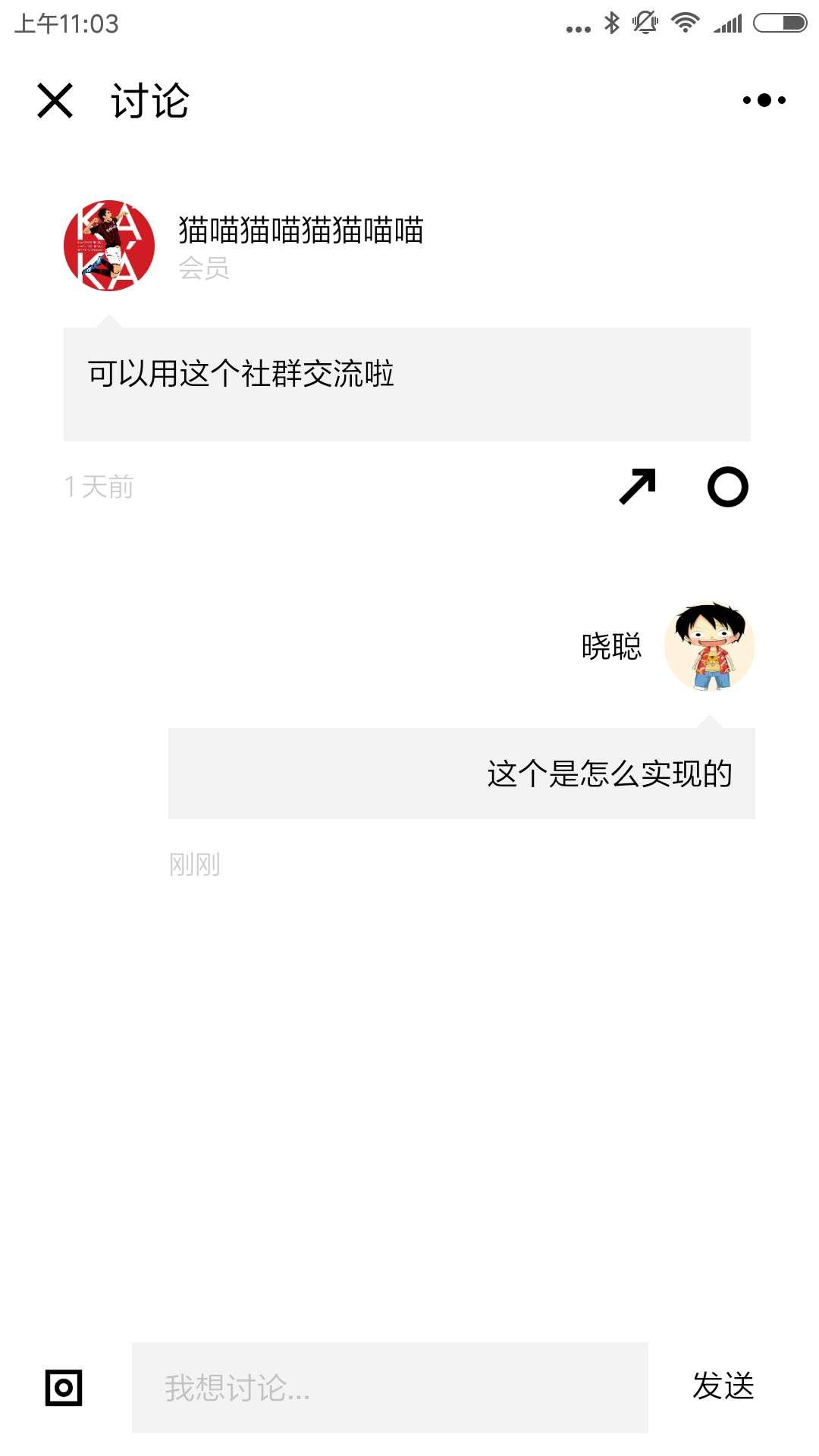 新华网思客小程序截图