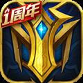 英魂之刃手游官网ios版 v1.1.1