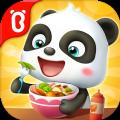 熊猫宝宝水果沙拉