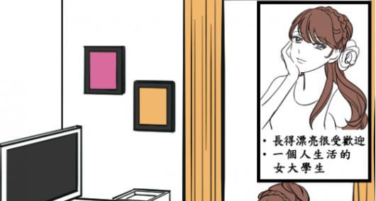 红杏出墙这一次我可以劈腿吗第八关攻略 受欢迎的女友[多图]