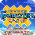 梦想人生Online中文版