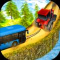链式拖拉机拖车游戏
