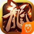 七龙印官网游戏手机体验版 v1.7.1