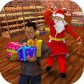 圣诞老人逃生使命完整中文破解版 v1.0