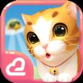 晴天小猫2无限领养内购破解版 v1.0