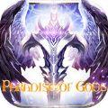 众神之役官方网站下载游戏 v4.1.1