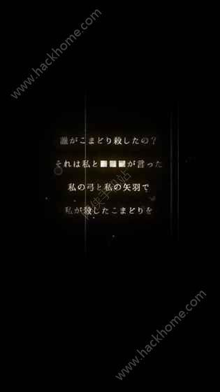 笼庭知更鸟汉化版中文版游戏图3: