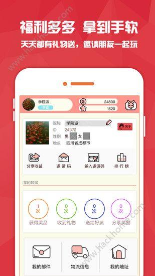 精选抓娃娃官方app下载手机版图4: