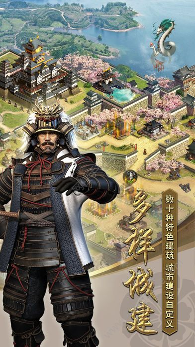 列王的纷争新浪微博版(clash of kings)图2: