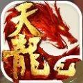 天龙八部毒战八方手机游戏