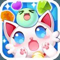 名将萌萌消游戏手机版下载 v1.0.0.3