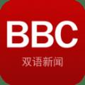 BBC双语新闻app官方版手机下载安装 v1.0