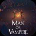 人或吸血鬼游戏安卓最新版(Man or Vampire) v1.0