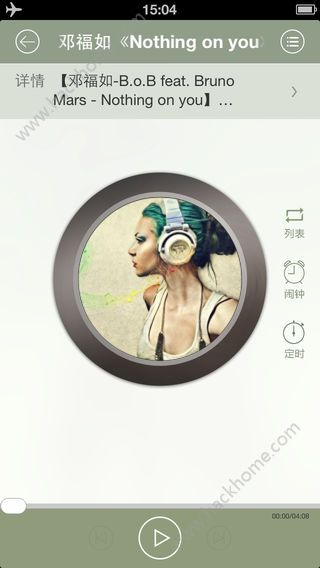 种子音乐播放器app官方版苹果手机下载图2: