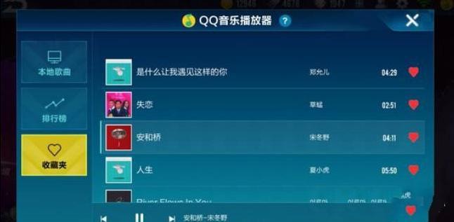 QQ飞车手游怎么切换歌曲?切换歌曲方法一览[图]