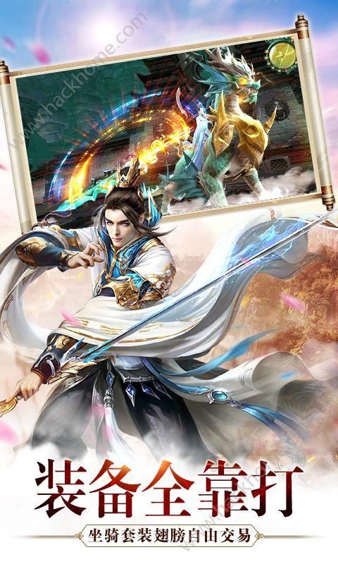 封仙屠妖记游戏官方最新版图4: