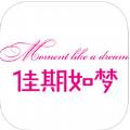 佳期如梦交友软件app官方版下载 v1.0