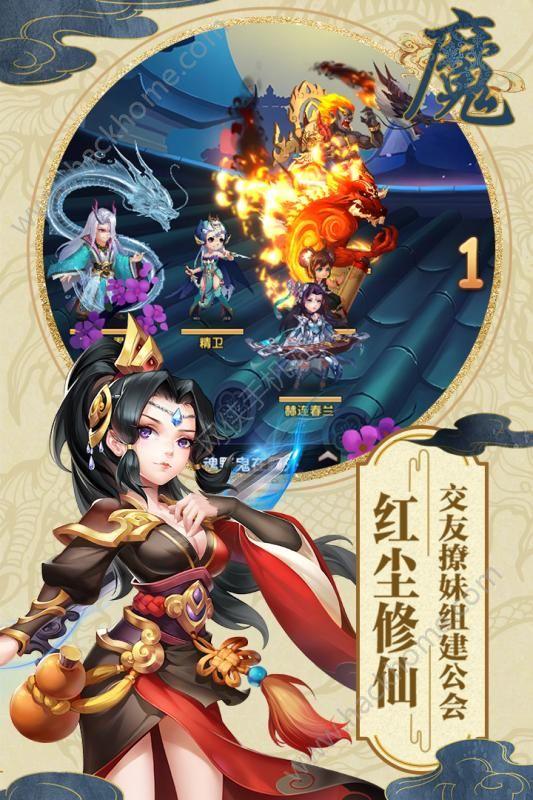 白帝传说手游官方网站下载图2: