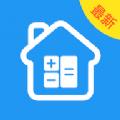 蚂蚁房贷计算器