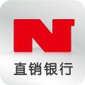 宁夏银行直销手机银行客户端app官方下载 v1.0