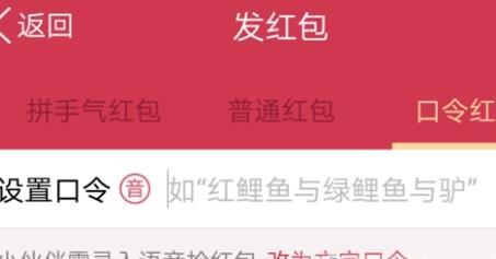 QQ语音口令红包恶搞大全 最难qq语音口令红包绕口令分享[图]