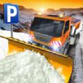 滑雪胜地驾驶模拟器中文版