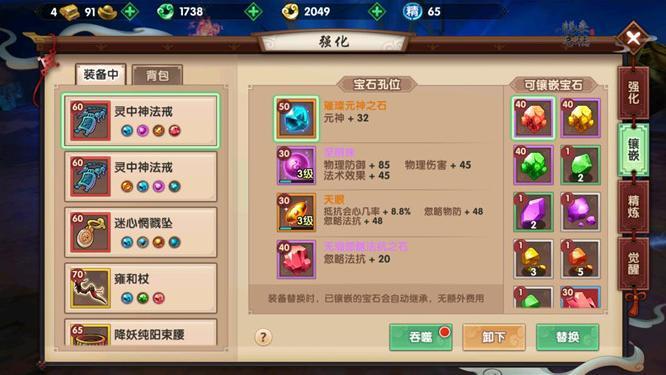 寻仙手游12月8日更新公告 12月8日更新内容一览[多图]
