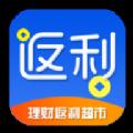 理财返利超市官方app手机版下载 v1.0.0