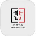 大神小说官方app下载手机版 v1.0