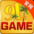 九乐棋牌游戏下载百度版 v1.0.0.0