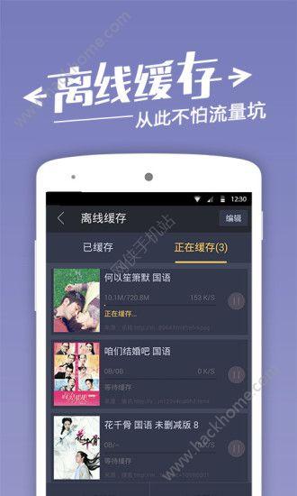 手机看片福利盒子下载日韩电影软件下载图3: