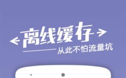 手机看片福利盒子日韩电影图3
