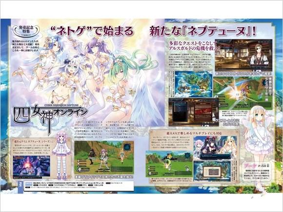 四女神online今日发售 游戏最新情报公开[多图]