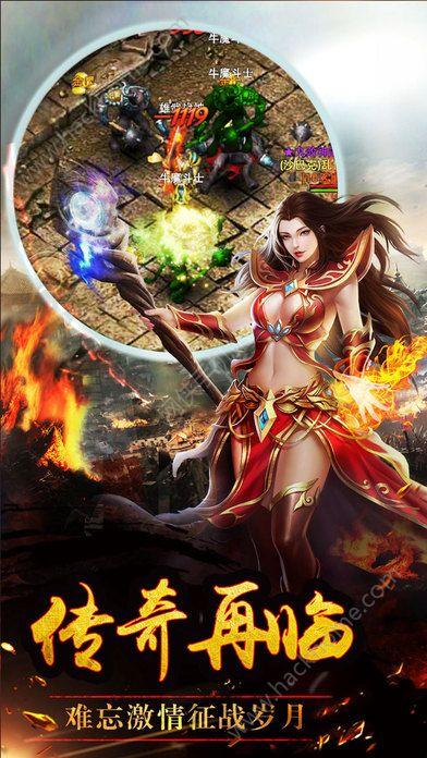 武易传奇官方正版游戏下载手机版图2: