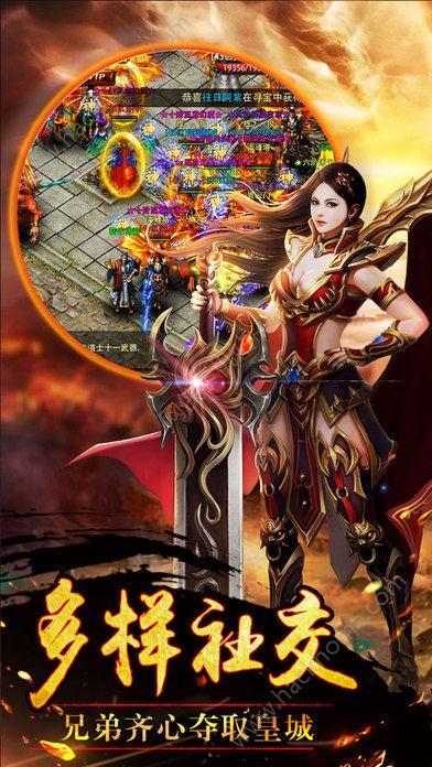武易传奇官方正版游戏下载手机版图8: