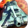 坦克百度版