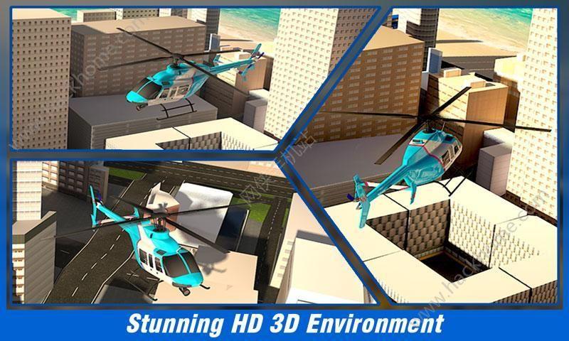 3D模拟遥控直升机无限金币破解版图2: