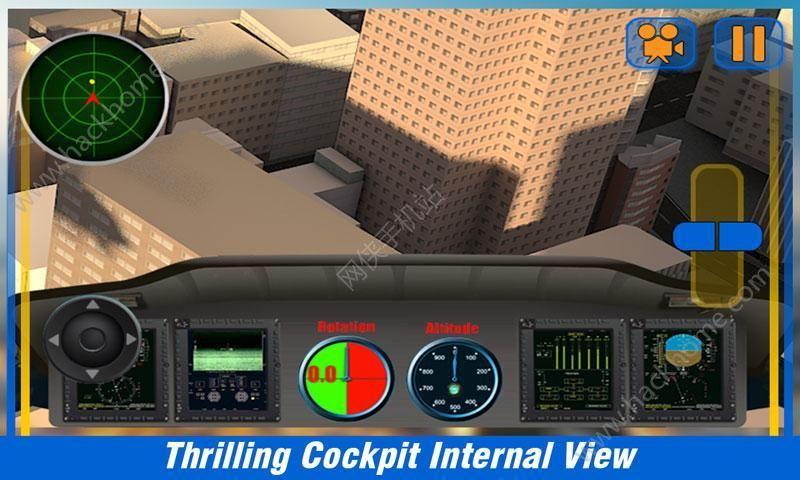 3D模拟遥控直升机无限金币破解版图4: